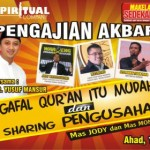 Event 13-14 April'13